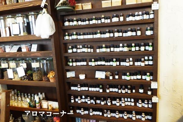 レリーサ店内のアロマコーナーの画像