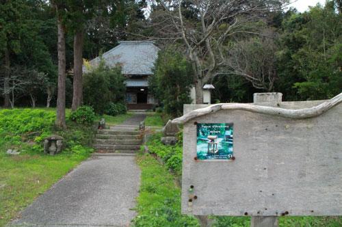 薬王寺境内の画像
