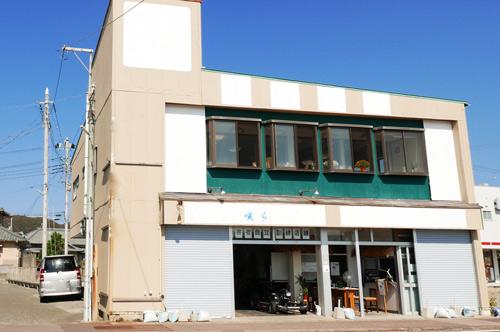 愛'Sの店舗外観の画像