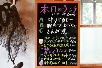 Cafe 花音のメニューの画像