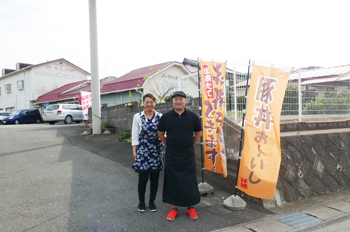 荒井智博さんと綾乃さんの画像