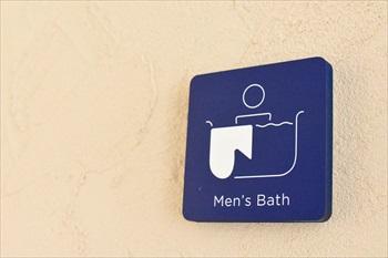 かわいらしいお風呂のマーク