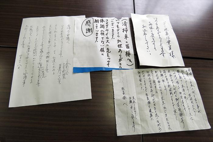 ごみ袋に添えられた感謝の手紙